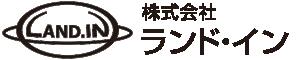 株式会社 ランド・イン